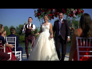 Свадьба Анатолия и Дарьи (25 августа 2018)