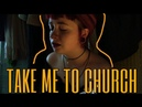 Hozier - Take Me To Church || Ukulele Cover