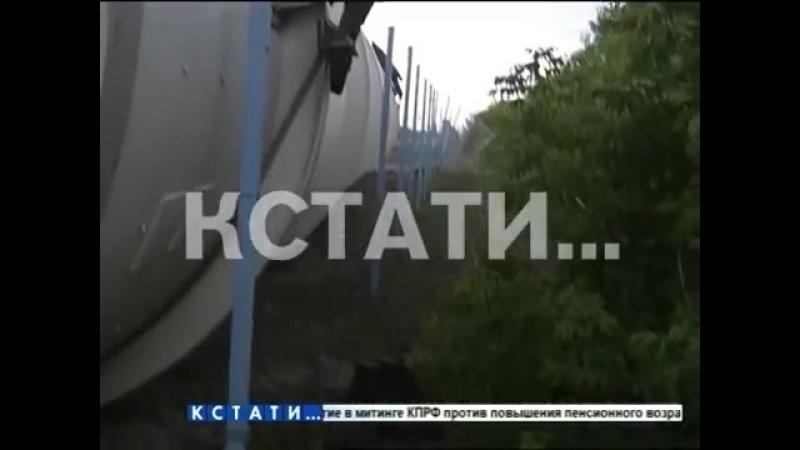 100-тонный вагон-цистерна сошел с рельсов в Нижнем Новгороде