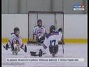 Чебоксарская детская команда по следж-хоккею «Атал» вернулась со всероссийских соревнований с медаль
