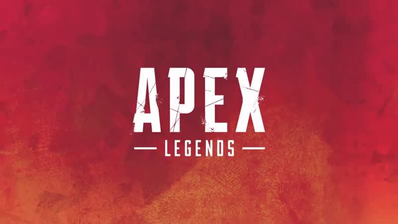 Apex Legends Обзор игры,вердикт EA (Новинки XBOX, PS4,PC)