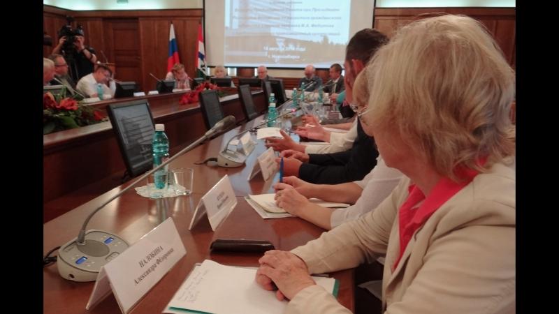 СПЧ в Новосибирске, вопрос о социальных правах 41-й ст. Конституции РФ
