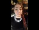 Гордость любовь загрызла онлайн трансляция психолога Анфисы Соловьевой