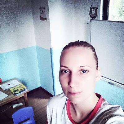 Юлия Вахрушева