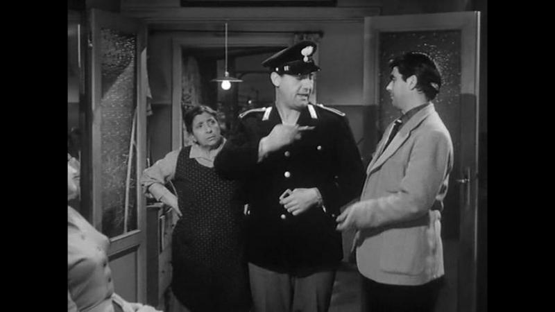 Вор он, воровка она (1958)