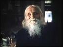 Отец Николай Гурьянов - 1987 год