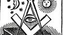 Черное Солнце в системе восприятия масонов