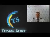 Рекомендации в трейдинге новичкам и всем обывателям рынка Форекс от проекта Trade Shote, спикер основатель проекта Леоненко Р