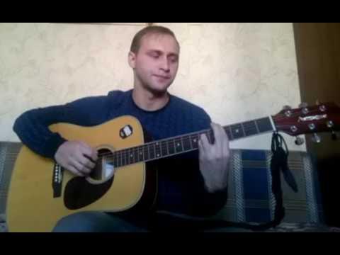 Нервы -Слишком влюблен (cover by Evgeny Osadchy)