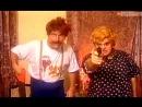 """Полный модерн 1 серия _""""Миллион_"""" 1995 год."""