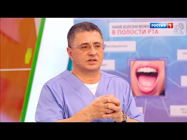 ДокторМясников: Диагностика по полости рта, здоровье щитовидки, иглоукалывание осамомглавном