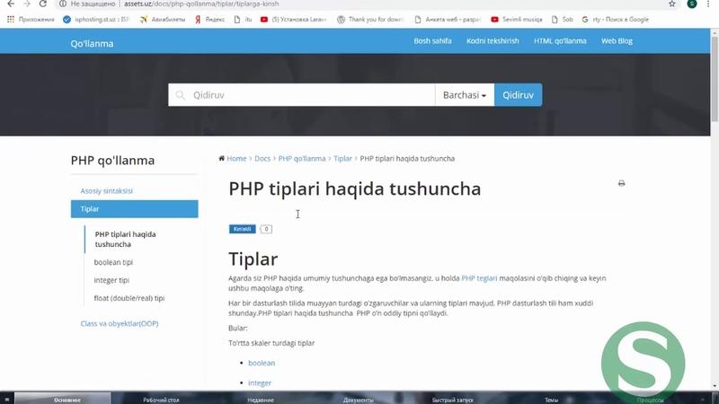 3 PHPda o'zgaruvchilar 2-qism {3-DARS} - – Salohiddin Yoqubovdan PHP darslari