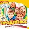 УМНИЧКИ детский центр развития