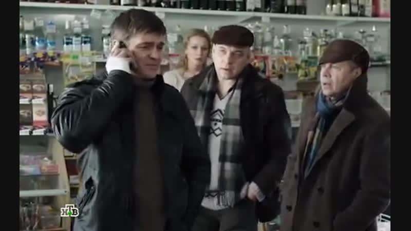 Бык и Шпиндель (2015) 3-часовой детектив фильм сериал