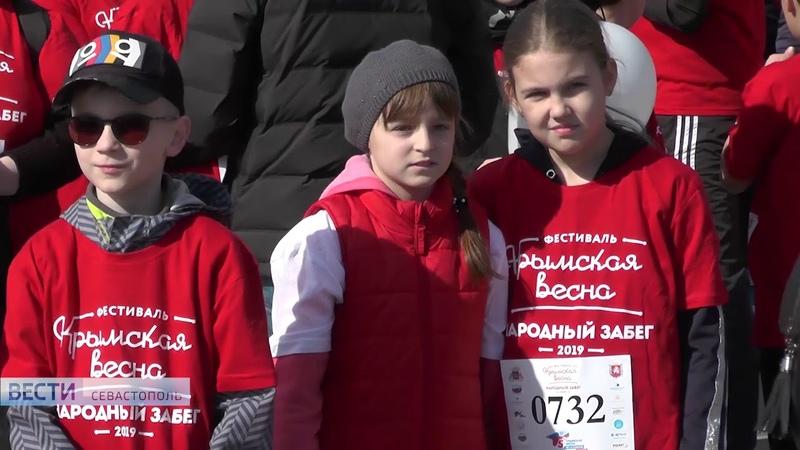 Забег в честь пятилетия воссоединения с Россией прошёл в Ялте