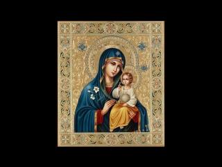 გიხაროდენ მარიამ;радуйся благодатная