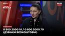 Бацман: следующей жертвой агрессии России может стать Беларусь. Большой вечер 02.11.18