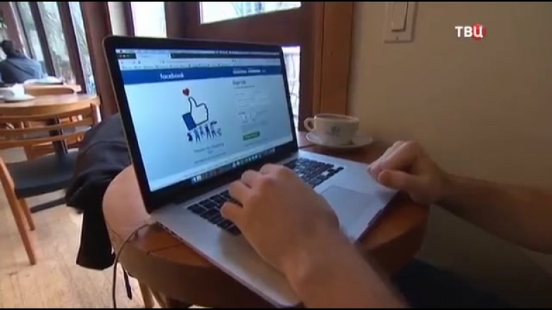 Растущие угрозы использования соцсетей для получения личных данных пользователей