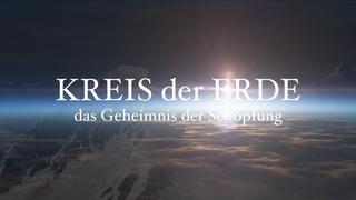 KREIS der ERDE | Das Geheimnis der Schöpfung