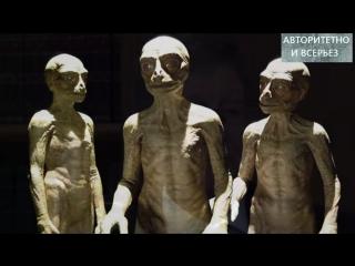 ПРОБУЖДЕНИЕ 2017 (1 ч) новое видео НЛО Луна Марс фильм про инопланетян пришельцы