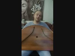 Владимир Гуськов в Эре Водолея