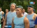 День ВДВ 2017 Новости Россия Курск