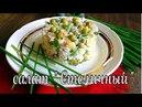 салат Столичный с куриным филе и свежим огурцом