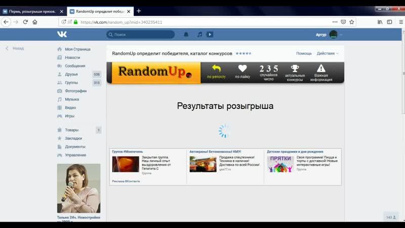 Сертификат на 2500 руб Ostin 1 04 19