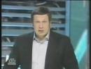 Жириновскй проговорился о планах Мирового Правительства о чипизации всего населения России.mp4