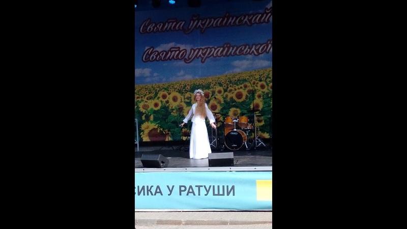 Сьвята Украiньскай культуры ў Менску .2017 год