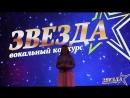 Татьяна Демидова Stay