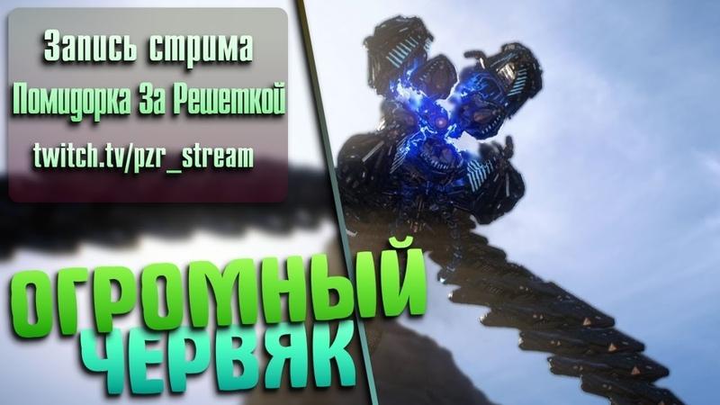 Запись стрима [ПЗР] — Прохождение Mass Effect Andromeda [XBOX ONE] 15 — АРХИТЕКТОР