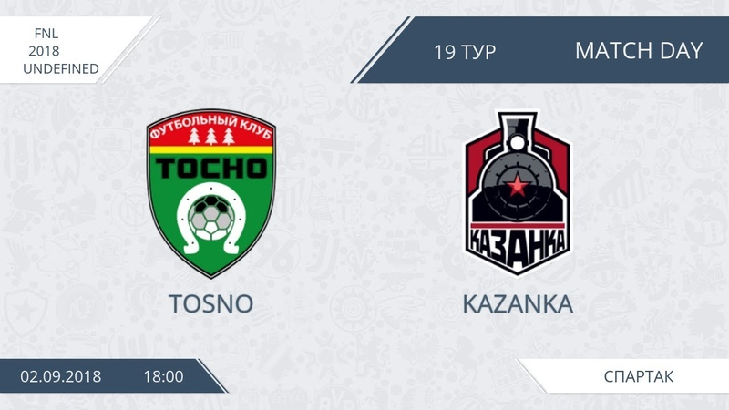 AFL18 Russia FNL Day 19 Tosno Kazanka