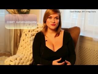 Olyria roy - xl model - plus size - big tits, big booty, bra size, natural, russian, plussize, большая грудь