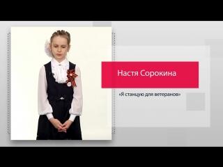 Настя, Федор, Вика