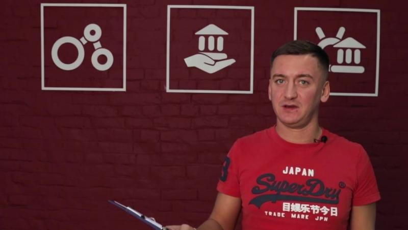 Виталий Ашичев познакомит участников с новыми особенностями «Школы на ладони».