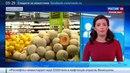 Новости на «Россия 24» • Превентивная медицина здоровье американцев под наблюдением