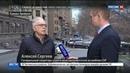 Новости на Россия 24 • Выборы в Армении: за старых друзей новой власти
