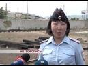 Улан удэнцев просят быть осторожными на ж д объектах и соблюдать безопасность