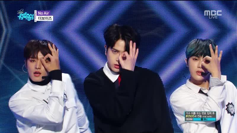 [Comeback Stage] 181201 THE BOYZ (더보이즈) - No Air