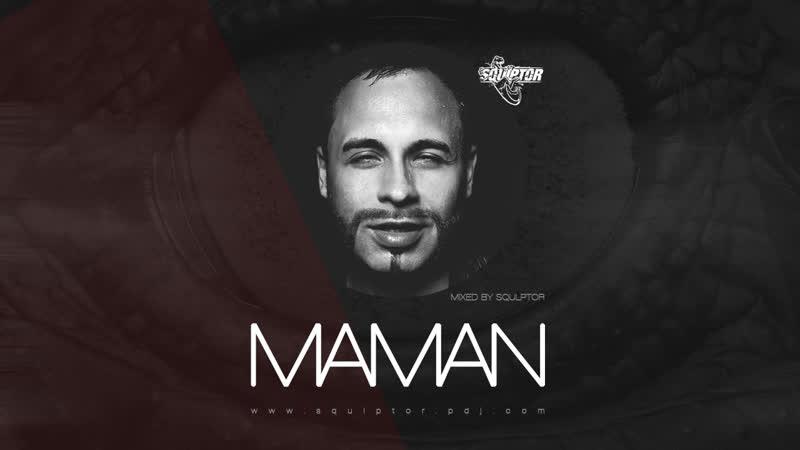 Squlptor - Maman (Side F) - 2018 [minimix]