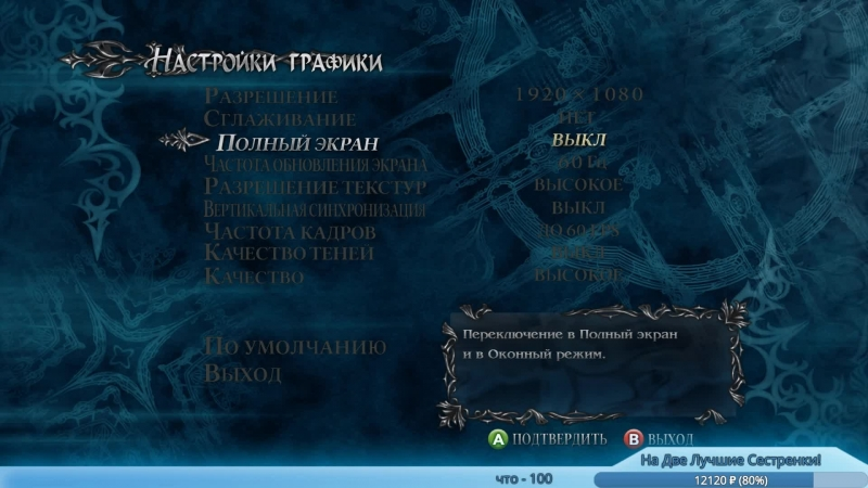 Devil May Cry 4 Охотимся на Данте