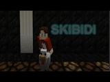 SKIBIDI (Minecraft пародия) MEME