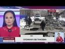 В Зыряновском районе ВКО во время спасательной операции едва не погибла заместитель акима
