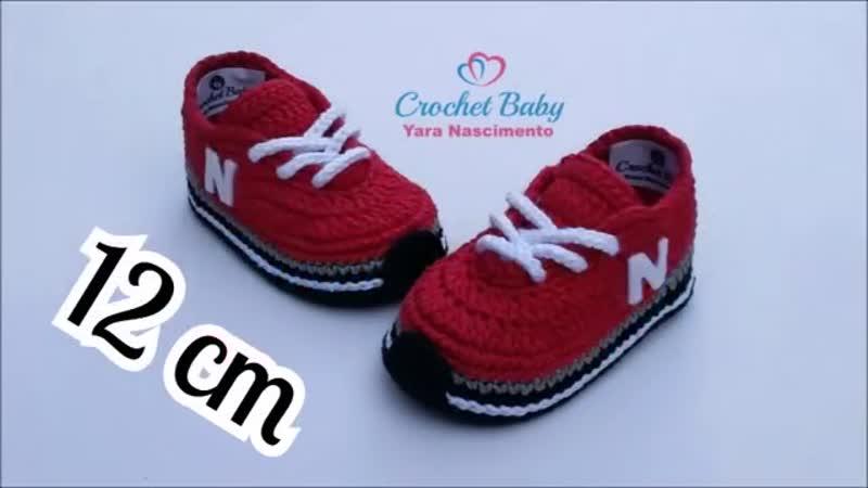 Красные кроссовки. Tênis NEW BALANCE de crochê - Tamanho 12 cm