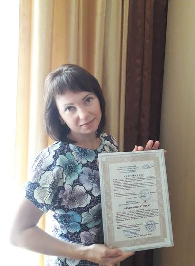 Татьяна Флегонтова