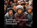 Газпром - мечты сбываются, для Миллера и его друзей.
