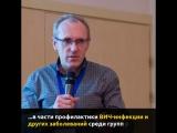 Форум по ВИЧ-инфекции в Санкт-Петербурге