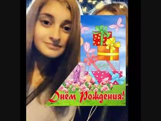 С Днём рождения!:) Родная💖