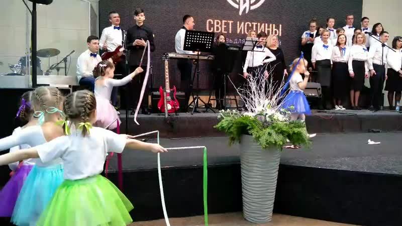 танец палитры))